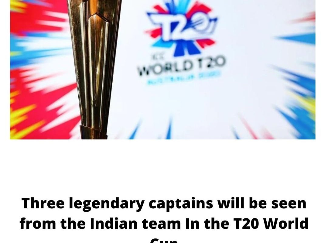 Three legendary captains will be seen from the Indian team In the T20 World Cup